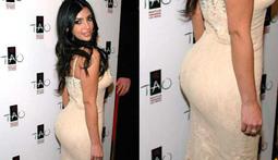 Get Inside Kim Kardashian's Famous Booty
