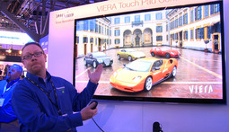 Panasonic Unveils Smart VIERA TV